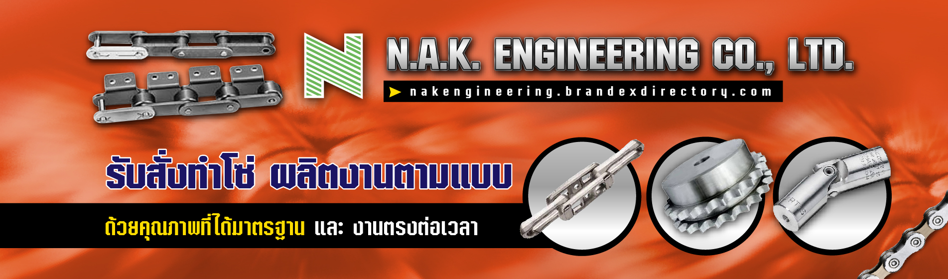 https://www.nakengineering.com