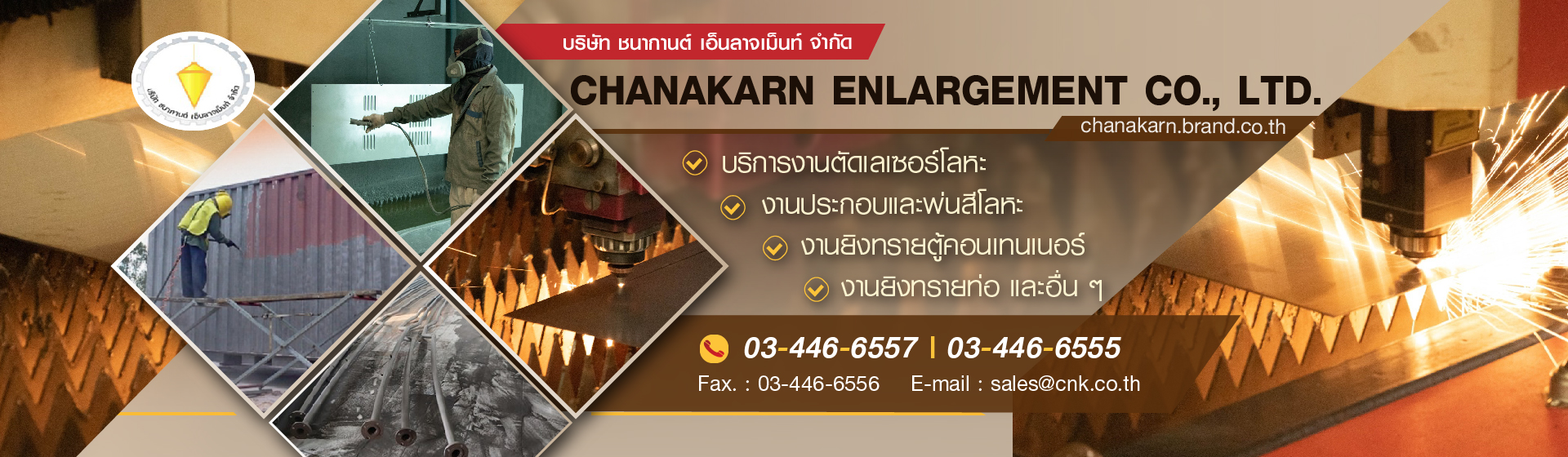 https://www.chanakarn-enlargement.com/TH/Home