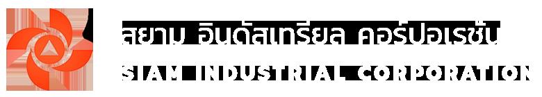สยาม อินดัสเทรียล คอร์ปอเรชั่น บจก. (swfhoist_crane)