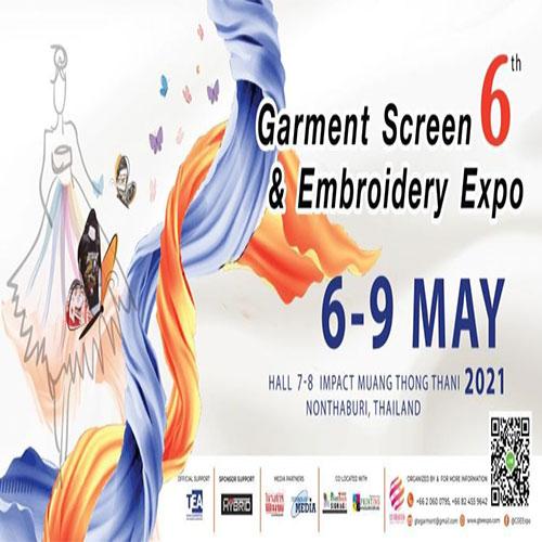 Weblog/The6thGarmentScreen&EmbroideryExpo2021-n-947