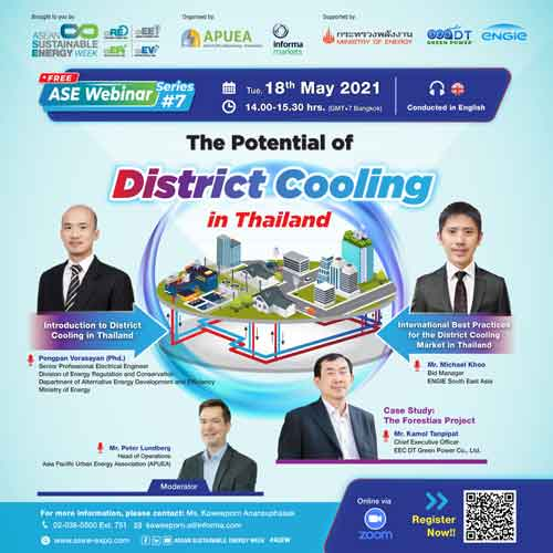 Weblog/FreeASEWebinarSeries7ThepotentialofDistrictCoolinginThailandon18May2021-n-965