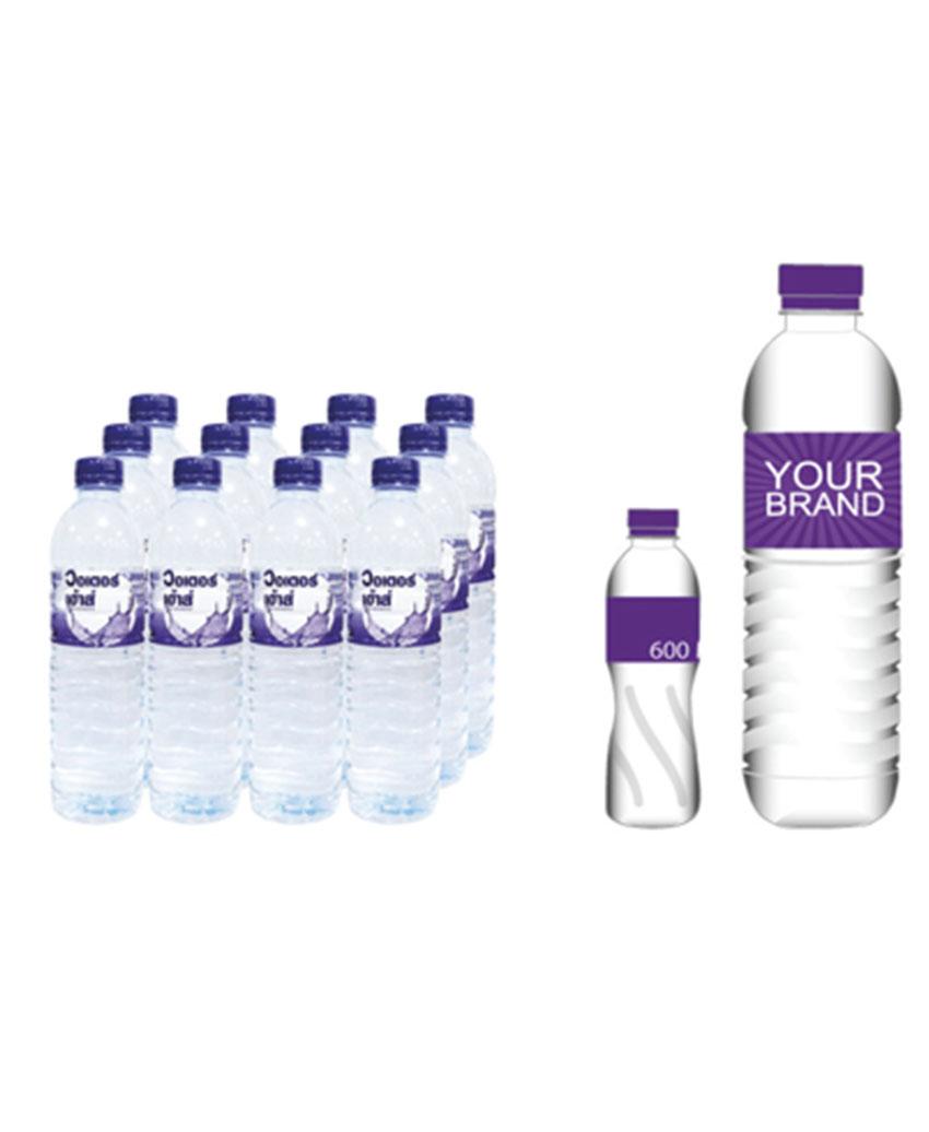 น้ำดื่มติดแบรนด์ตามสั่ง 600 มล.