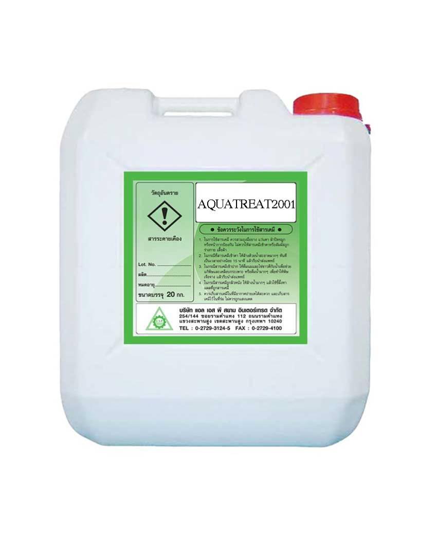ผลิตภัณฑ์ป้องกันตะไคร่น้ำและแบคทีเรีย